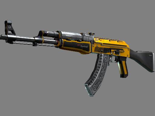 CSGO 饰品交易-AK-47 | 燃料喷射器 (久经沙场)
