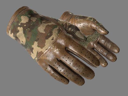 csgo 饰品交易-驾驶手套(★) | 护卫 (久经沙场)