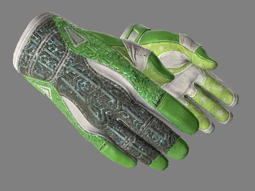 csgo 饰品交易-运动手套(★) | 树篱迷宫 (略有磨损)