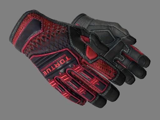 CS:GO 饰品交易-专业手套(★)   深红和服 (略有磨损)