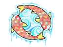 csgo 饰品交易-封装的涂鸦 | 年年有鱼