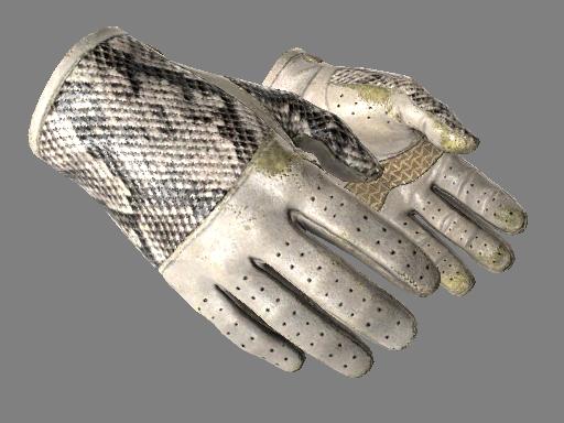 csgo 饰品交易-驾驶手套(★) | 王蛇 (久经沙场)